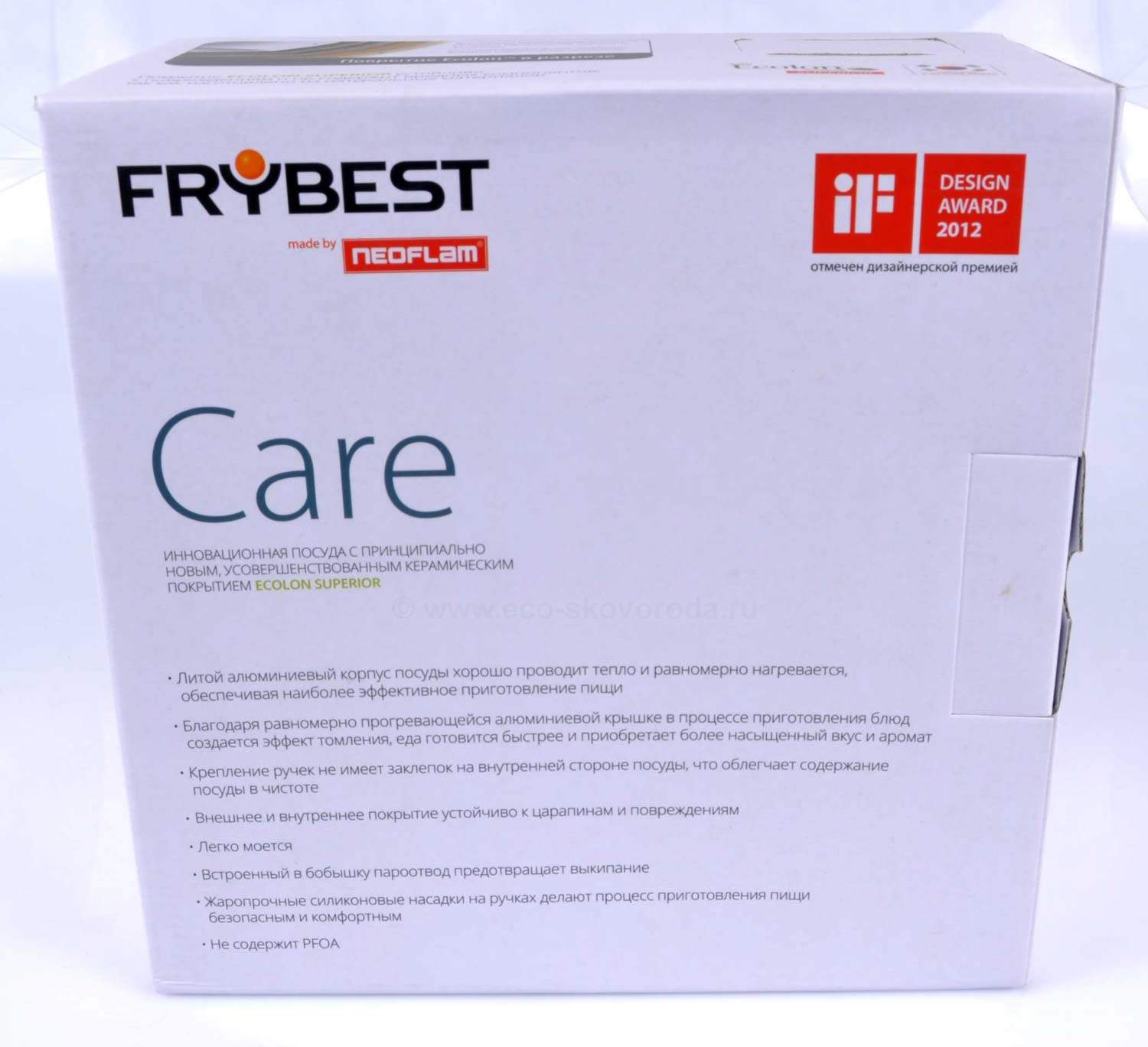 �������� FRYBEST Care 20��/2,4� � ������� � ������������ ��������� Ecolon Superior, �����