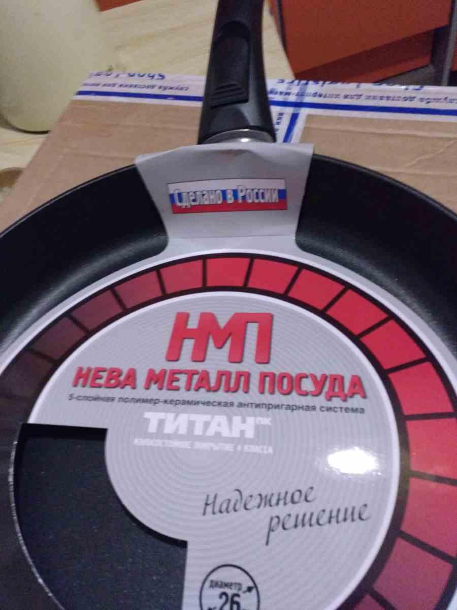 Большой Выбор Сковородок В Москве Магазин